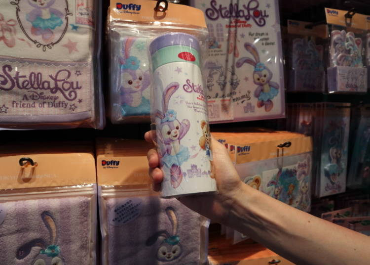 Hot & Cold Insulated Stella Lou Water Bottle, 3200 yen