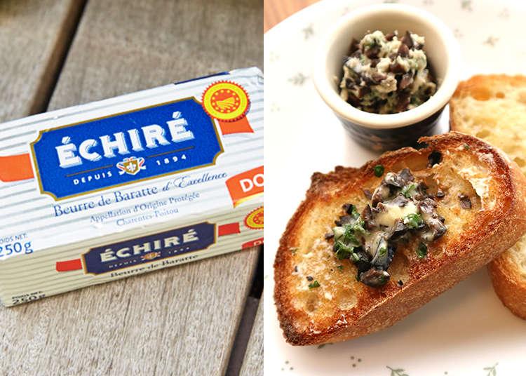 知る人ぞ知る高級バター『エシレ』の魅力とは? バターをアレンジしてみたらその理由が分かった!