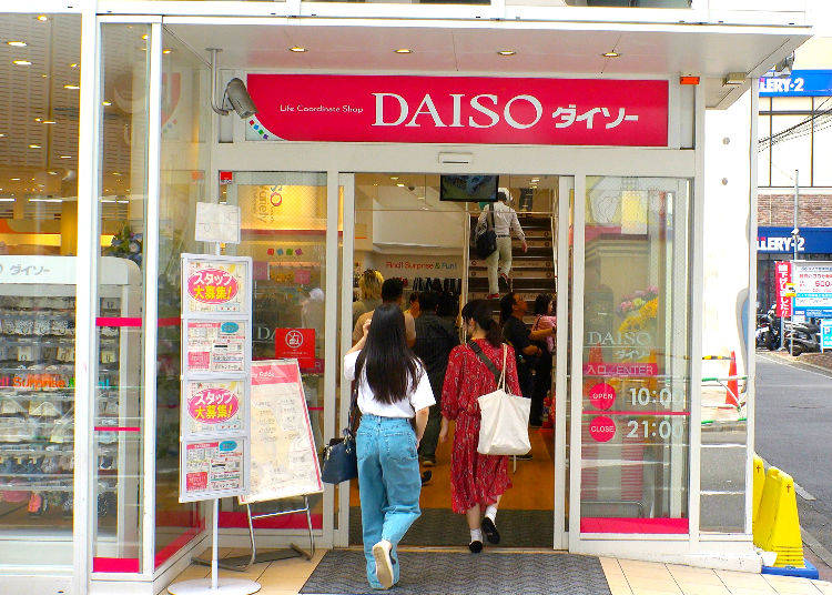 Secret No. 6 – Daiso Develops About 700 New products Each Month! How is that Possible?