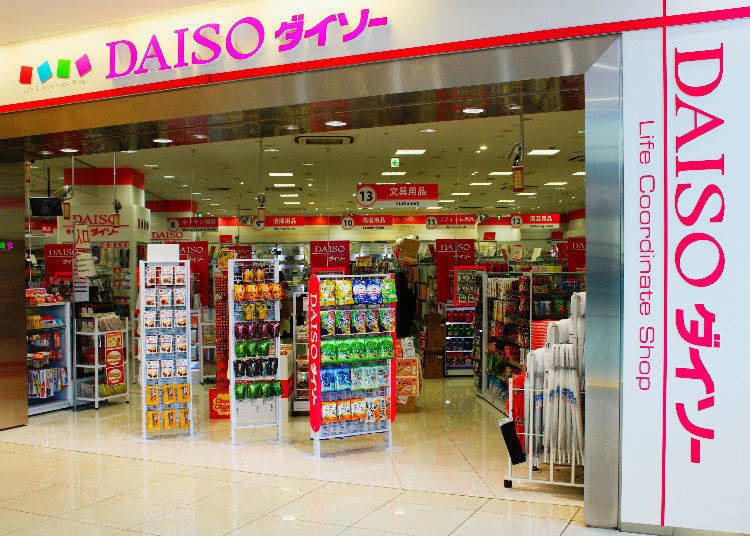 Secret No. 7 – Daiso's Headquarters is in Hiroshima!