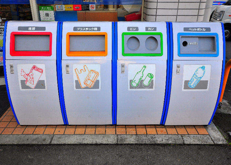 """Why Are There No Trash Bins Here?""―How to Handle Your Garbage in Japan"