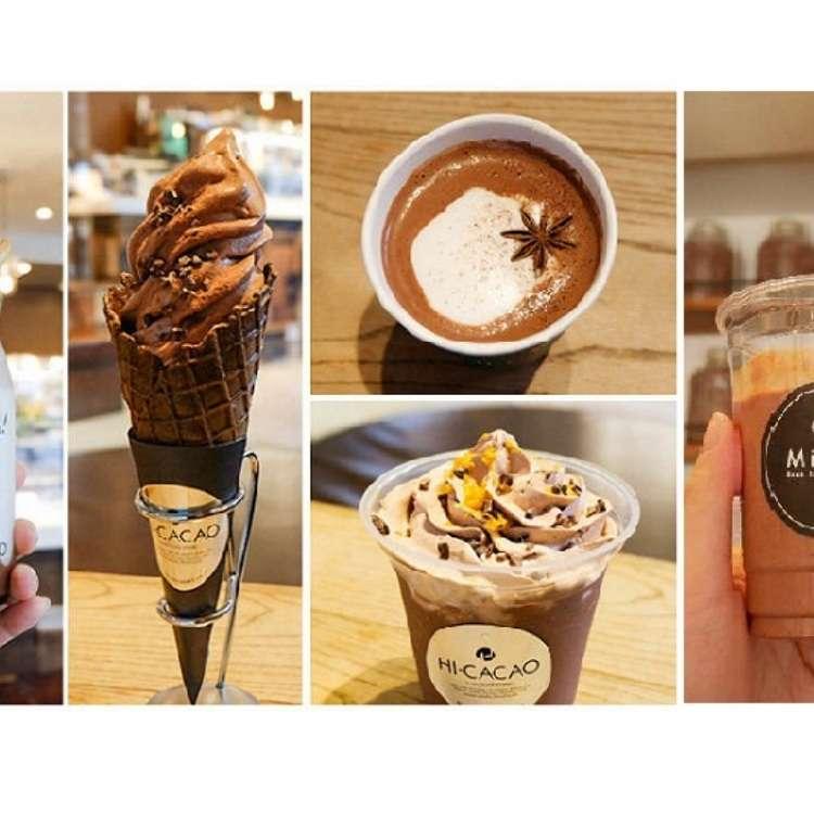 東京都內的螞蟻族天堂 巧克力愛好者一定要用力收藏的巧克力職人專賣店5選