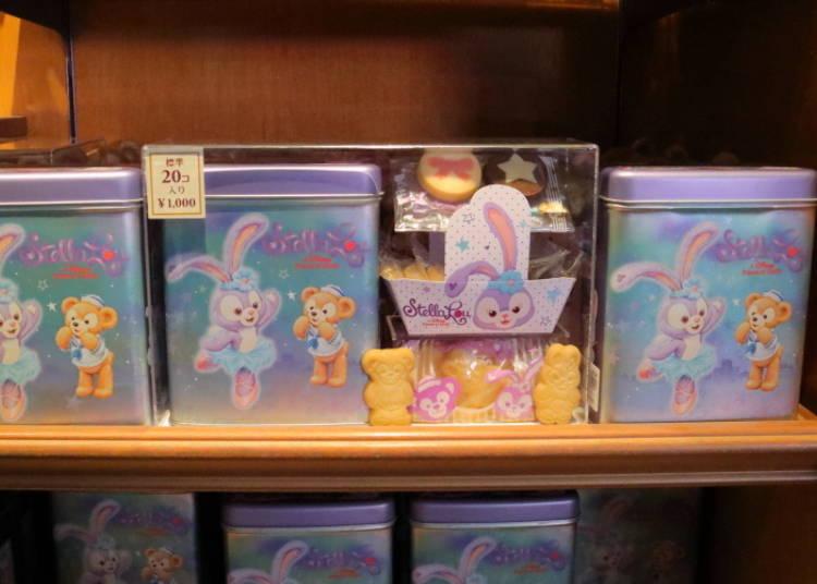 StellaLou's Assorted Cookies: Plus Super Cute Tin Box! (1,000 Yen)