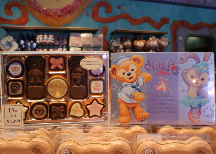 StellaLou's Assorted Chocolate: So Many Flavors! (1,200 Yen)