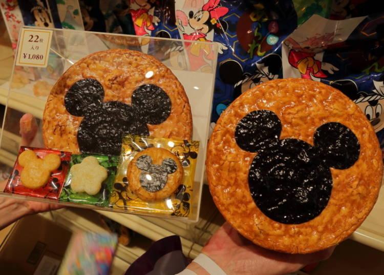 Osenbei (Rice Crackers): Crunch Crunch in a Tin Box! (1,080 Yen)