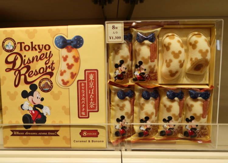 Tokyo Banana (Caramel Banana): Tokyo's Most Popular Souvenir Meets Mickey! (1,300 Yen)