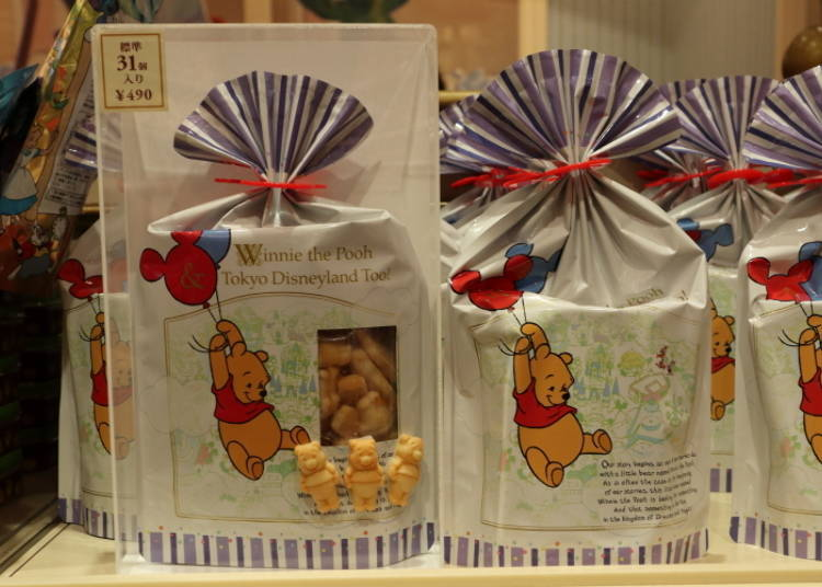 Maple Cookies: So Many Tiny Poohs! (490 Yen)