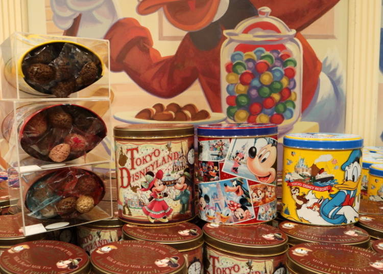 Chocolate Crunch: a Tokyo Disneyland Classic! (from 800 Yen)