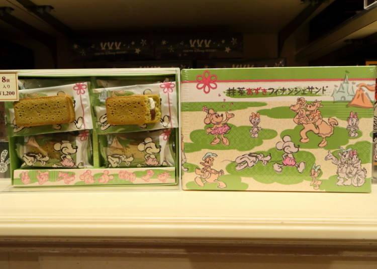 Financier Sandwich (Matcha Azuki Flavor): Japan's Traditional Matcha & Sweet Red Bean Combination! (1,200 Yen)