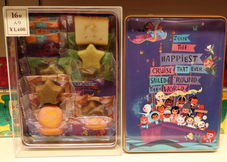 "Assorted Sweets: The Famous ""It's a Small World"" Goes to Candyland! (1,400 Yen)"