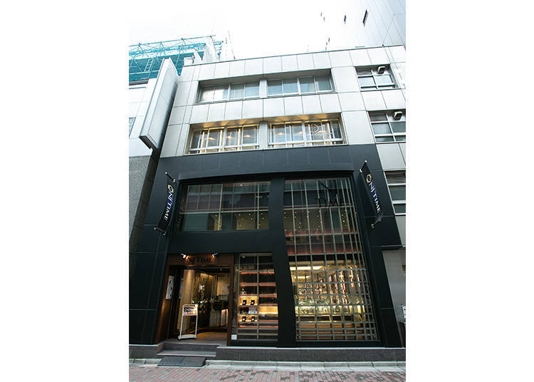 Ginza Area: GINZA NJ TIME