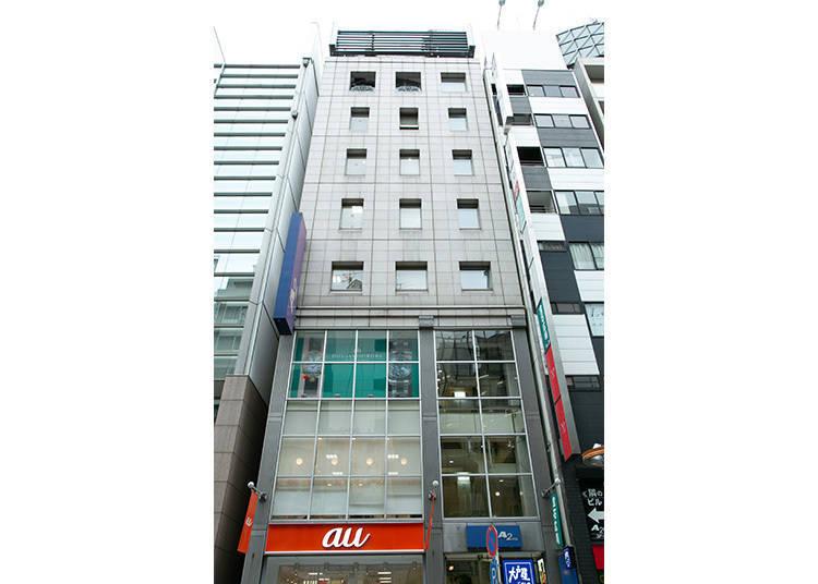 Shibuya Area: Houseki Hiroba