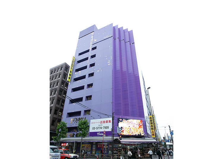 上野地區:手錶專賣店④ 多慶屋
