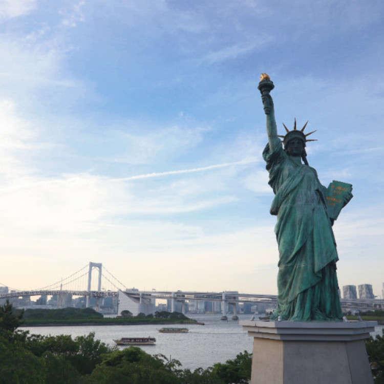 도쿄 가볼만한곳으로 빼놓을 수 없는 오다이바의 볼거리 모음!