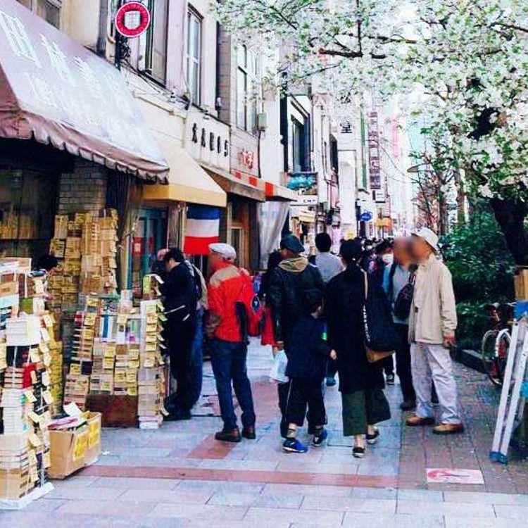카구라자카와 가까운 도쿄 진보초에서 도쿄 골목의 매력을 느끼다.