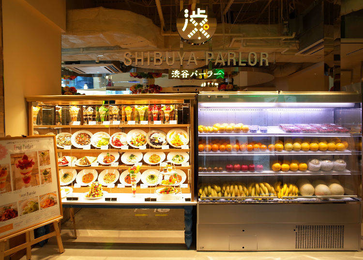 Shibuya Parlor – An Old-fashioned Fruit Parlor!