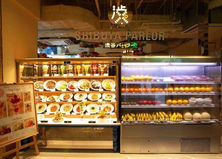再現復古冰菓茶室滋味-SHIBUYA PALOR