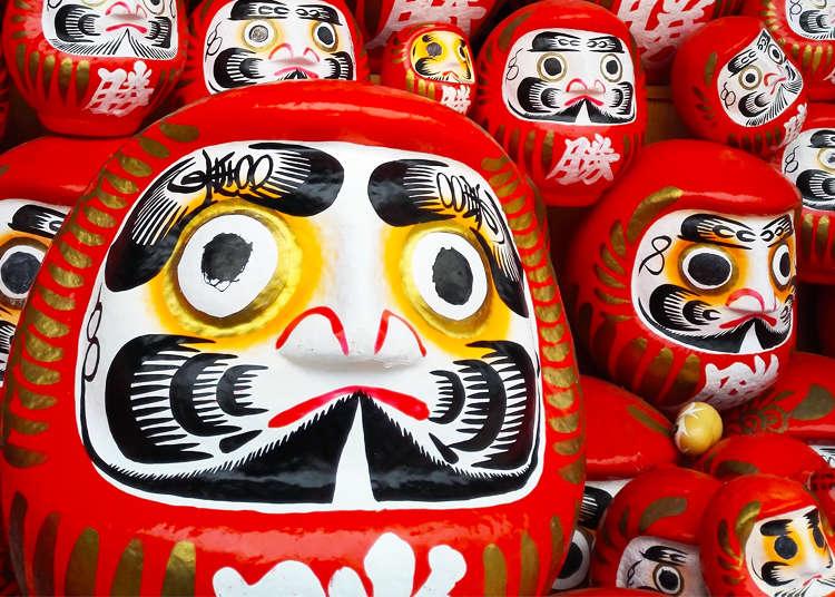 Japanse dating Dolls