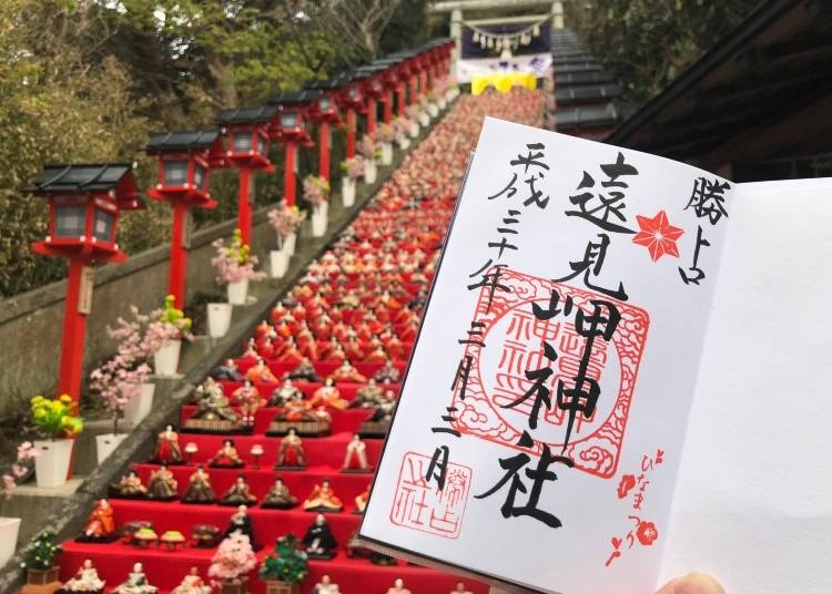 Goshuin etiquette: Some more useful things to remember