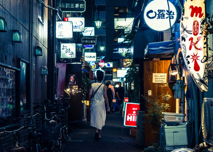 6. Bar Hop in Shinjuku's Golden Gai - 10:00 PM