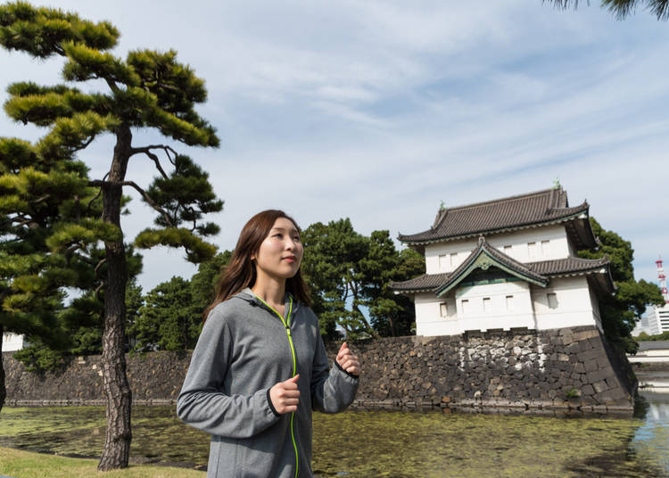 1. Central Tokyo: The Imperial Palace