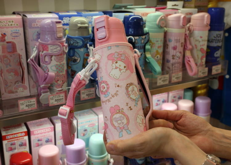 My Melody Stainless Steel Bottle With Cover: Cold and Hot! (3,200 Yen)