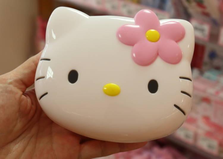 Hello Kitty Die Cut Relief Lunch Box: Cute Lunchtime Fun! (500 Yen)