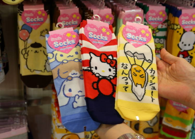 Socks for Adults: Adorn Your Feet with Your Favorite Character! (380 Yen Each)