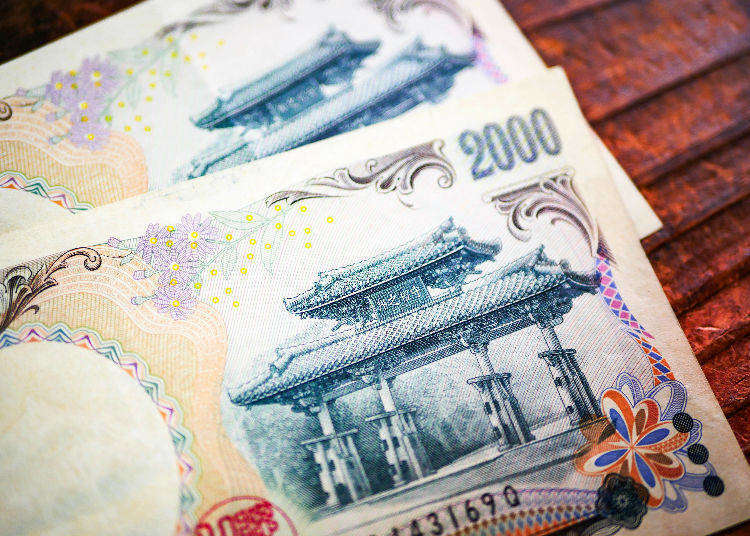 Even Japanese People Don't Know That?! Fun Facts & Trivia About Japanese Money