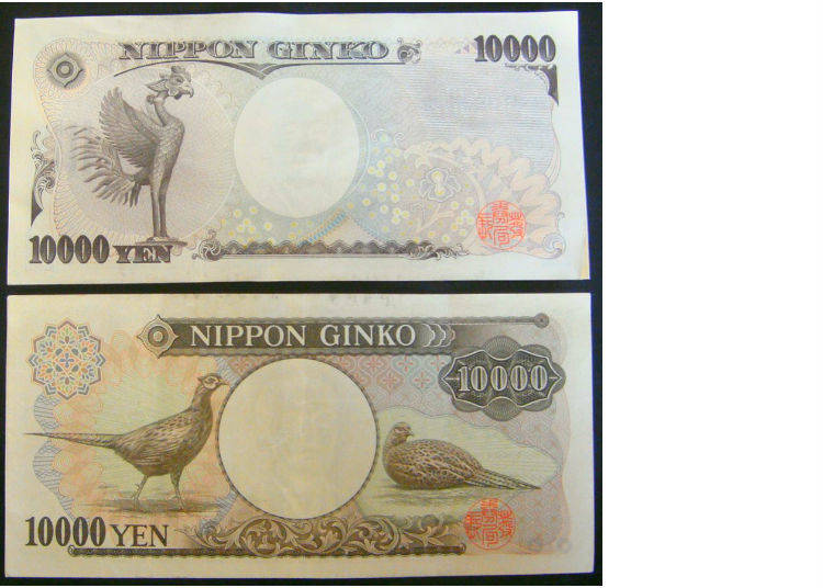 Currency Trivia #5: There are two types of 10,000 yen notes!