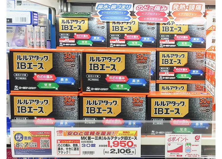 MK松本清自有品牌與第一三共協力企劃的原創商品「LULU Attack IB Ace綜合感冒藥」
