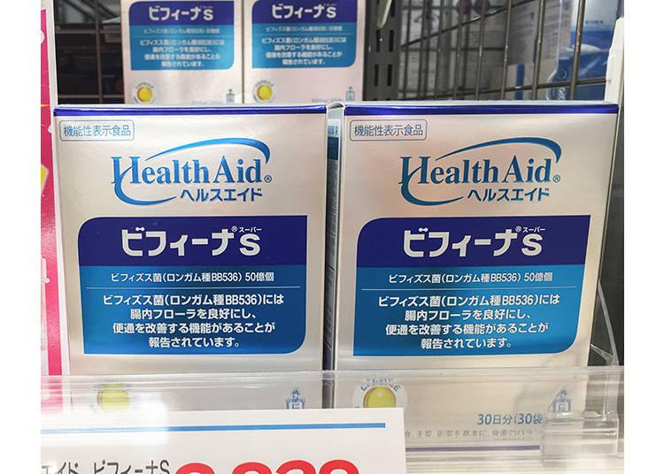 森下仁丹Health Aid「Bifina S比菲德氏菌晶球長益菌」
