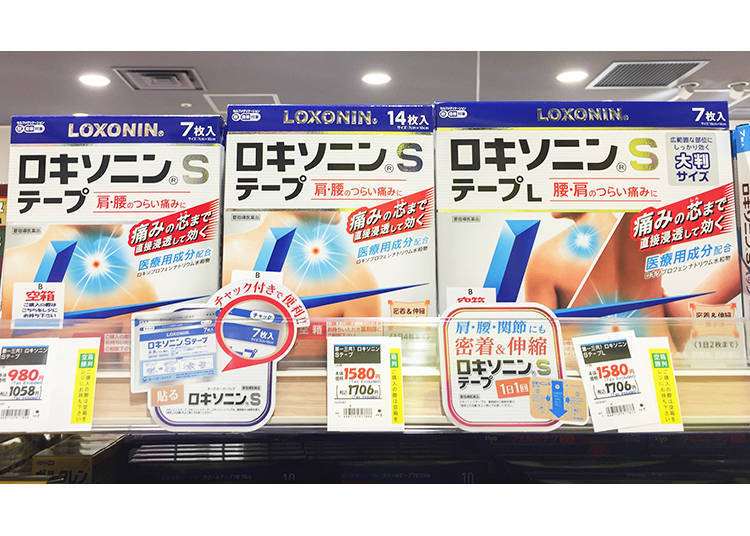 8. Loxonin S Tape by Daiichi Sankyo