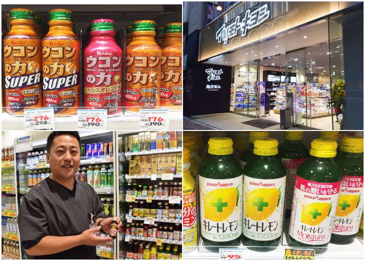 今天就靠這一瓶了!松本清店長推薦日本人最愛的營養補給飲料