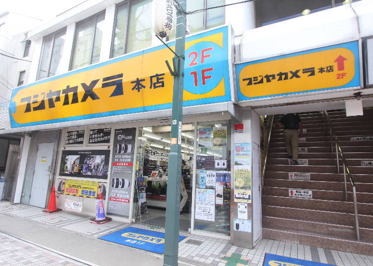 4. Fujiya Camera: A Popular and Spacious Shop in the Sub-culture District of Nakano Offering a Large Selection of Products