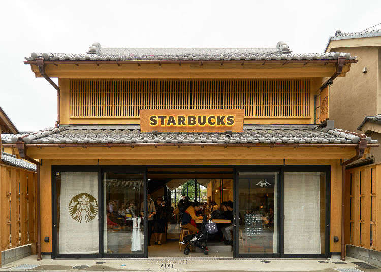 """Have a Coffee at the """"Traditional Japan""""-Style Starbucks in Kawagoe!"""