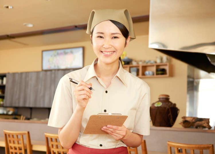日本點餐不再霧煞煞 各類餐廳常用日中詞彙大辭典