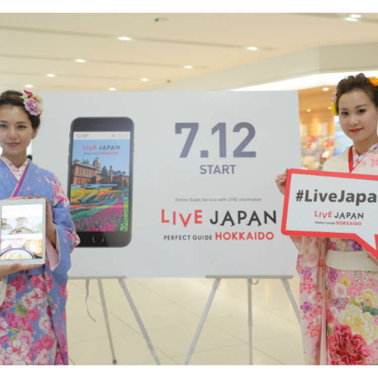 LIVE JAPAN Perfect Guide Hokkaido: Celebrate the Great Opening with Us, from Tokyo to North Japan!