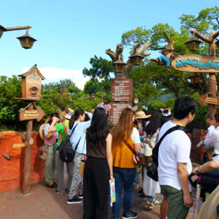 Tokyo Disneyland: The Top 5 Fastpass Attractions & The Top 5 Secret Tips with Short Queues!