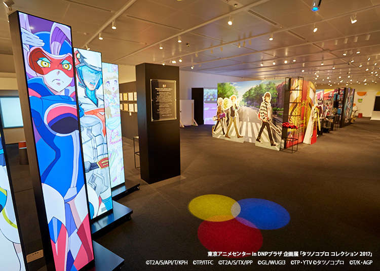 日本動漫最前線在東京動畫中心!