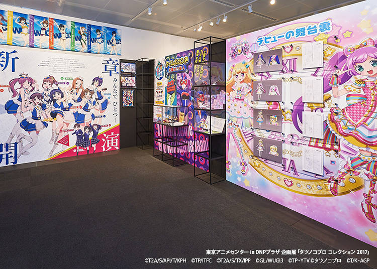 A Museum Where You Can Experience the World of Anime Awaits!