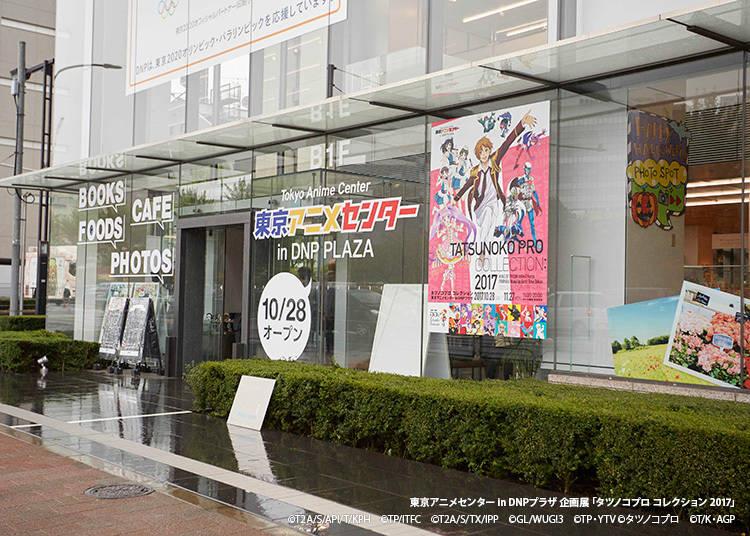 世界中にいるアニメファンの新名所