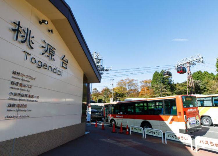 잠시 쉬어 가자! '가나가와 현 경승지 50선'에도 선정된 억새초원으로 GO GO!