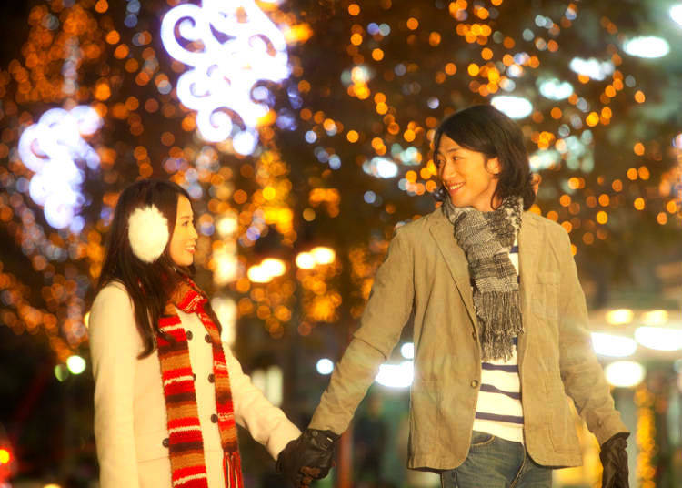 Is Japanese Christmas Lonely if You're Single?