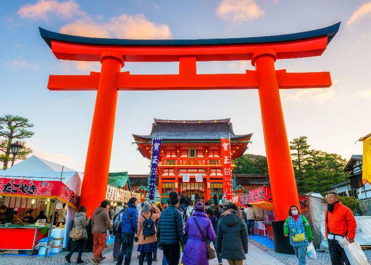 Japanese New Year's Holidays – a Precious, Long Vacation