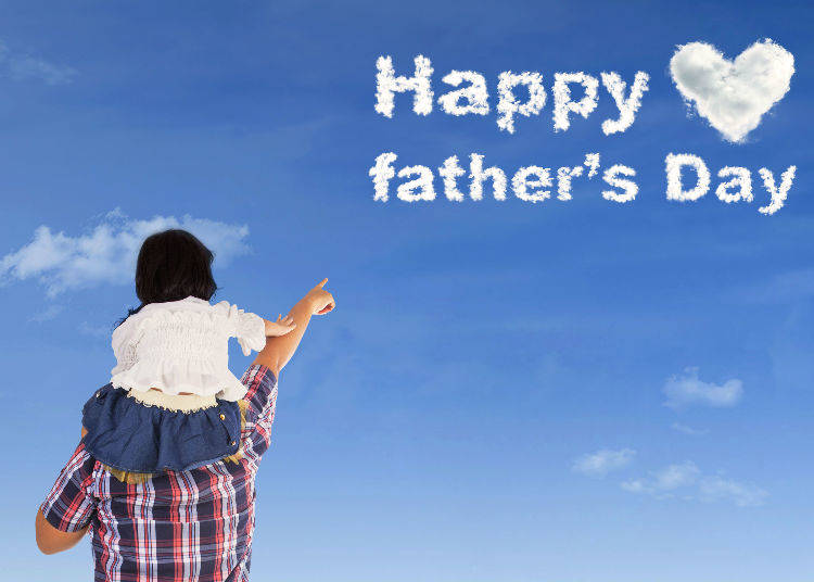 Father's Day: No Flowers in Japan