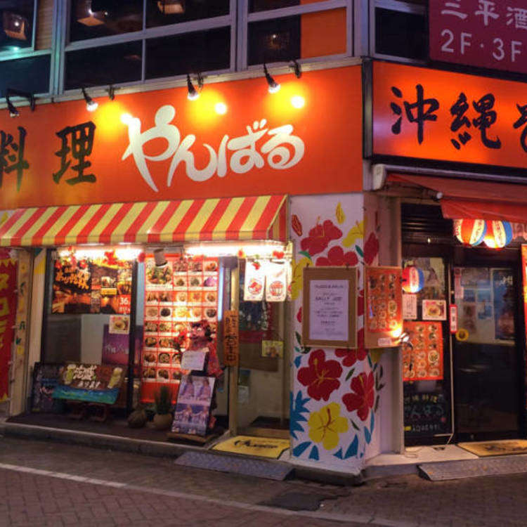 도쿄 시부야 맛집 - 시부야에서 저녁한끼를 1,000엔 이하로 먹을 수 있는 맛집 3곳!