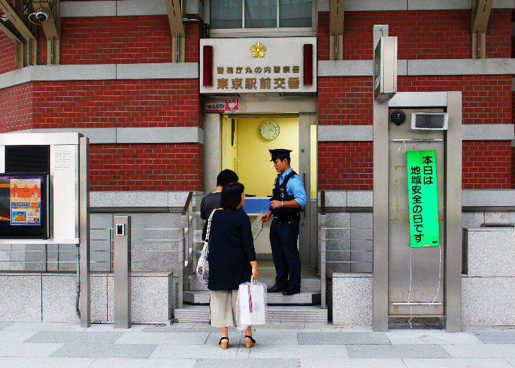 Reason 1: When People Find Money They will Deliver it to the Police! The Total Money Delivered to the Police is around 3.8 billion yen ($34 billion USD)!