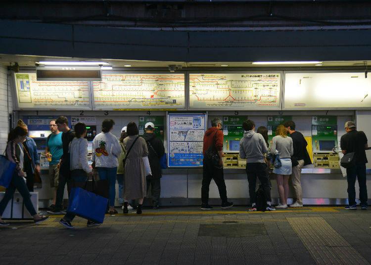 如果不幸錢包不見了,可以向車站站員或警察借錢!?