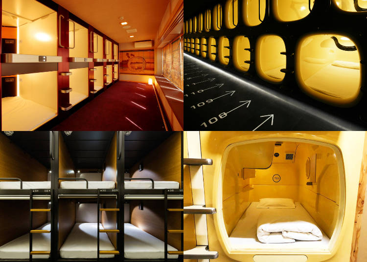 3. Capsule Hotel: Get Some Sleep for Cheap!